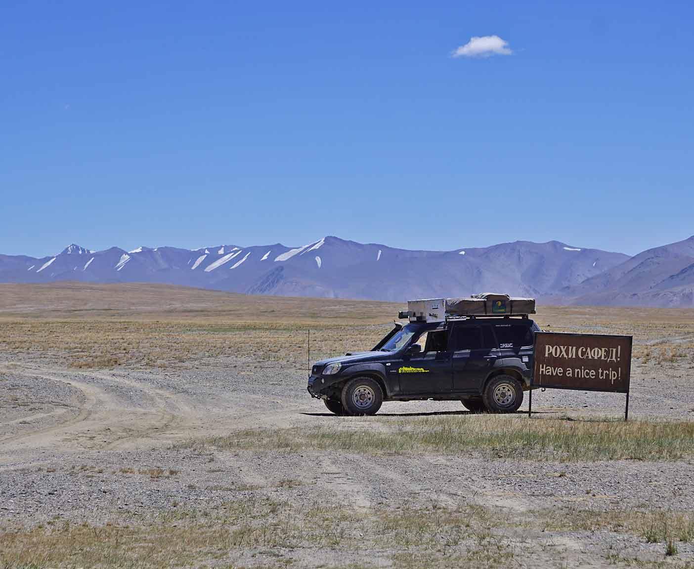 hyundai-terracan-auto-4x4-weltreise-fahrzeug-expedition